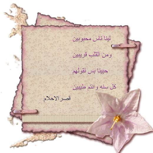 كروت تصميمى. رسائل رمضان المبارك 13752351015.png