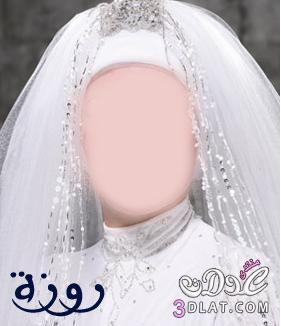 لفات طرح عرايس مع الاكسسوارات لفات طرح واكسسوارات الخاصة بها للعروس المحجبة