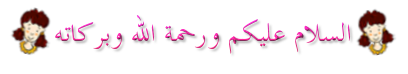 اطفال 2019 اجمل الالعاب 2019 العاب 13754139021.png