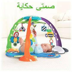 اطفال 2019 اجمل الالعاب 2019 العاب 13754234151.jpg