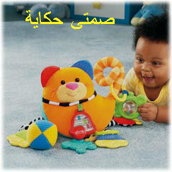 اطفال 2019 اجمل الالعاب 2019 العاب 13754236951.jpg