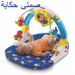 اطفال 2019 اجمل الالعاب 2019 العاب 13754238141.jpg