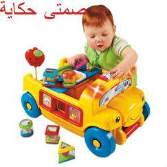 اطفال 2019 اجمل الالعاب 2019 العاب 13754240501.jpg