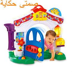اطفال 2019 اجمل الالعاب 2019 العاب 13754241561.jpg