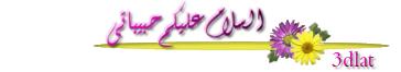 جمعه رمضان_ والله بدرى ياشهر 13754834541.png