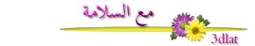 جمعه رمضان_ والله بدرى ياشهر 13754834542.png
