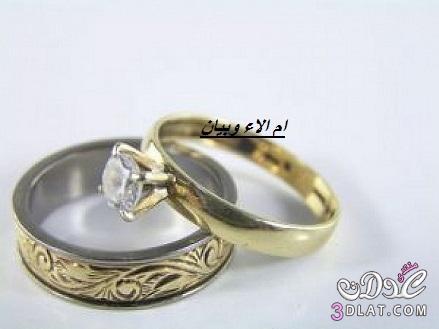 خواتم 2019  زواج 2019 ,دبل 2019  الزواج 2019  لاحلى عروس,خواتم 2019  زواج من الدهب بلونيه