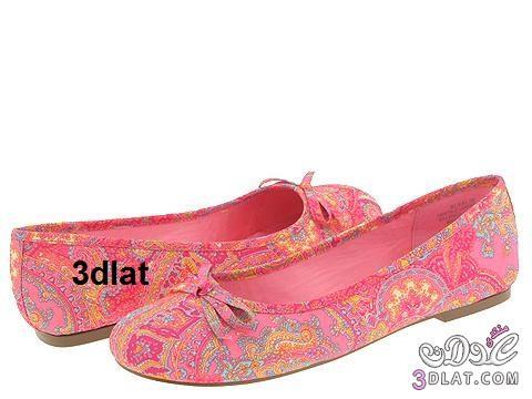 d4b8debb5 احذية نسائية من دون كعب,احذية فلات للبنات 2020,شوزات من غير كعب روعة ...