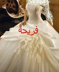 كولكشن روعه من فساتين الزفاف,فساتين زفاف أخر موضه في 2021