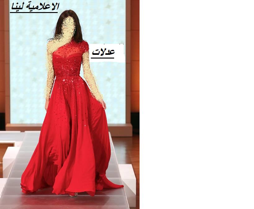 فساتين خطوبة باللون الاحمر2019