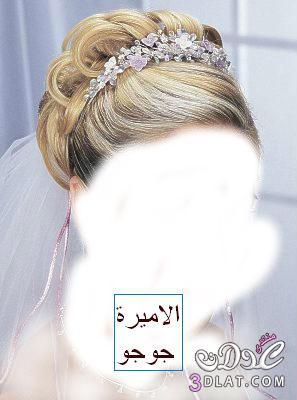 اكسسوار شعر العروسه ولا اجمل ولا احلى