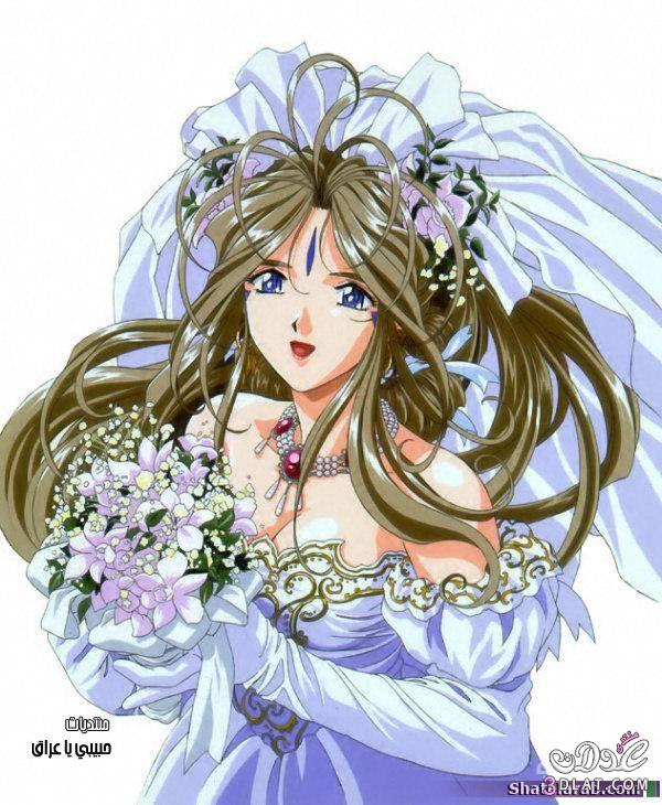 صور انمي عروس 13763152474.jpg