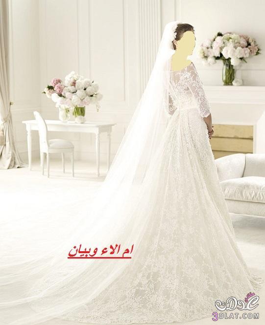 فساتين زفاف روعة لموسم 2021من اسبوع الموضة ببرشلونة,احلى فساتين زفاف واحدثها ج2