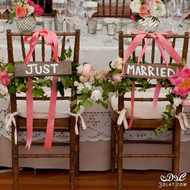 جددي زفافك بافكار مختلفة 13769206604.jpg