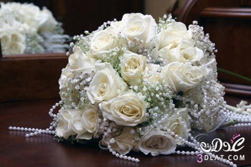 مسكات للعروس