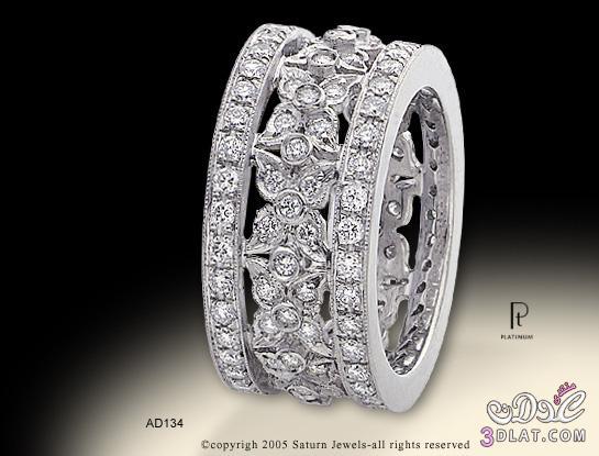 خواتم 2014  الماس للعروس