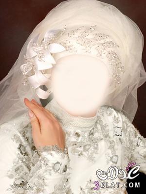 طرح زفاف محجبات,,,اجمل طرح زفاف محجبات