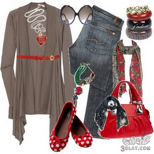 c175edda3 ملابس شيك جدا اجمل وارق ازياء لبنات الجامعة 2020 - نورى