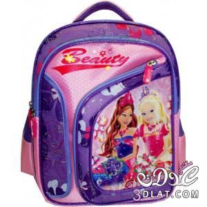 3f0e455ddc9de ادوات مدرسية - منة الله احمد