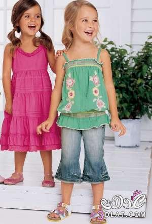 f372537ca ازياء بناتى روعه اجمل ملابس اطفال 2020 - هبه شلبي