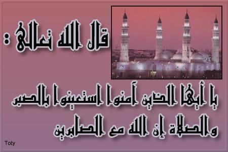 ياشهر رمضان ترفّق... دموع المحبين تدفّق 13794191771