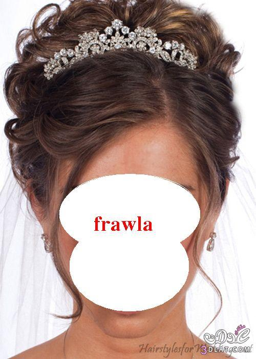 احلي تيجان 2013 تيجان للعروس 13796293002