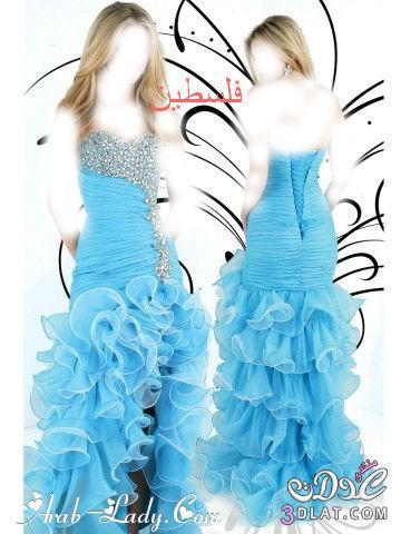 فساتين سهرة باللون الازرق جنان ازياء 13799464663.jpg