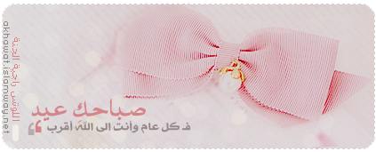 تواقيع اسلامية جديدة,صور دينية رقيقة لتزين توقيعك,رمزيات صغيرة متحركة 138004790810.png