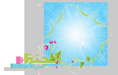 تواقيع اسلامية جديدة,صور دينية رقيقة لتزين توقيعك,رمزيات صغيرة متحركة 138004790814.png