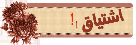 تواقيع اسلامية جديدة,صور دينية رقيقة لتزين توقيعك,رمزيات صغيرة متحركة 13800479082.png