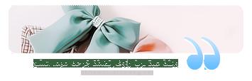 تواقيع اسلامية جديدة,صور دينية رقيقة لتزين توقيعك,رمزيات صغيرة متحركة 13800479088.png