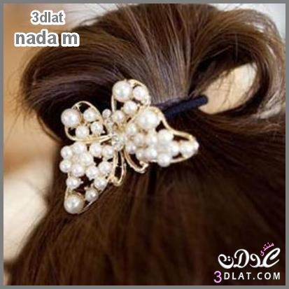 اكسسوارات شعر لاحلى عروسة اكسسوارات الماس للشعر للصبايا اكسسوارات حصريا 13802135228