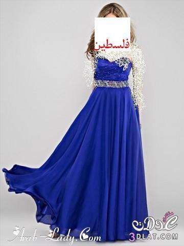 فساتين سهرة طويلة باللون الازرق اجمل 13808098114.jpg