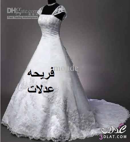 كولكشكن فساتين للعرائس2019,مجموعهمن فساتين الافراح 2021