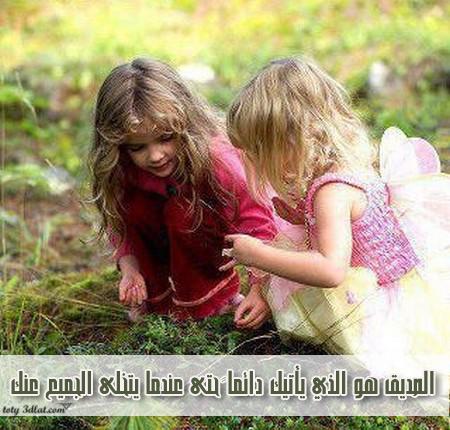 الصداقة تصميمى كلمات واقوال جميلة الصداقة 13812911025.png