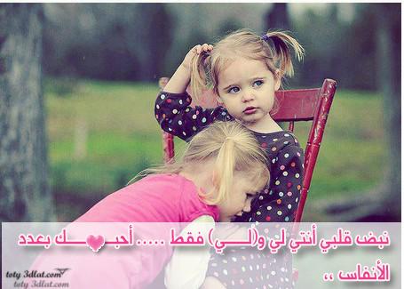 الصداقة تصميمى كلمات واقوال جميلة الصداقة 13812911026.png