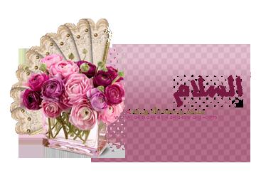 مناكير للعروس 2021  اظافر بشكل جديد وهادي,طريقة الرسم بالمناكير للعروس 2021  على الاظافر