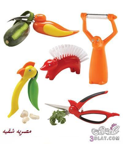 ادوات وأجهزة للمطبخ روعه ولا