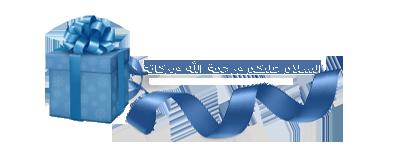 احلى خلفيات للبلاك بيرى 2014