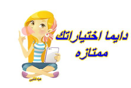 اسم, الاسماء, عائشة, عمر, معاني, معنى, هاجر, وأصولها