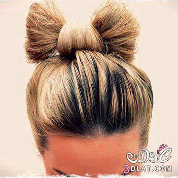 تسريحات الشعر سهلة للبنات 13827269622.jpg