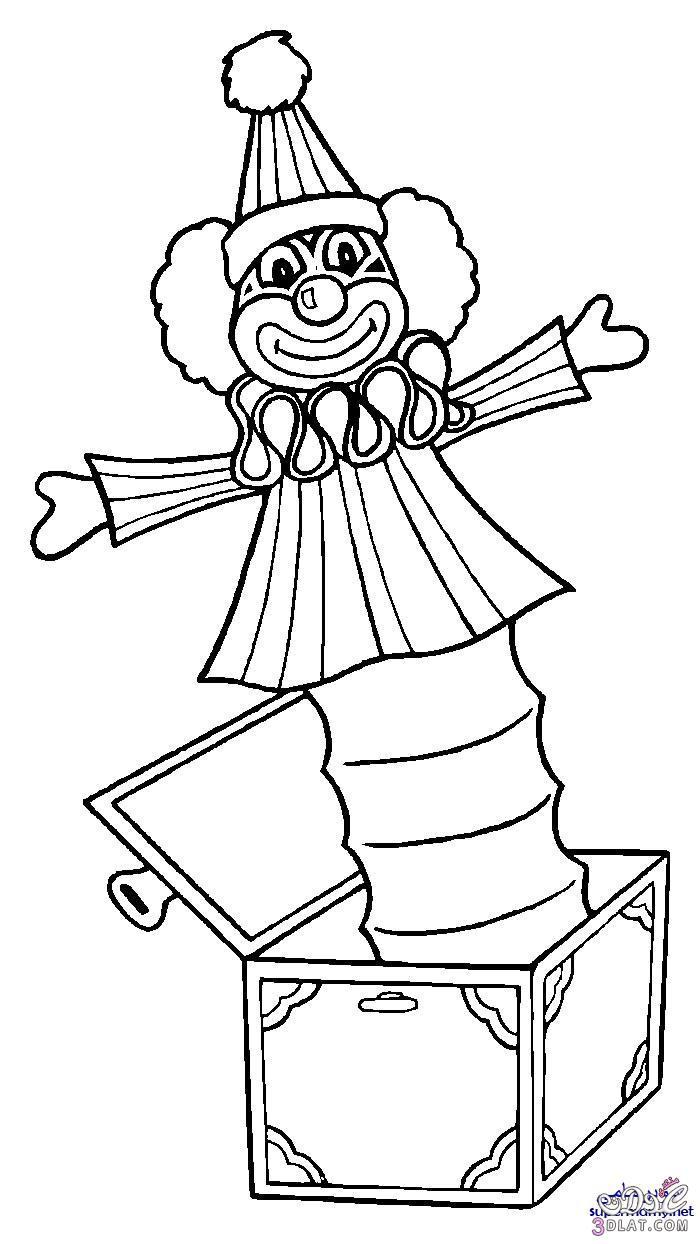 اطفال رسومات للتلوين رسومات المهرج وابطال السيرك