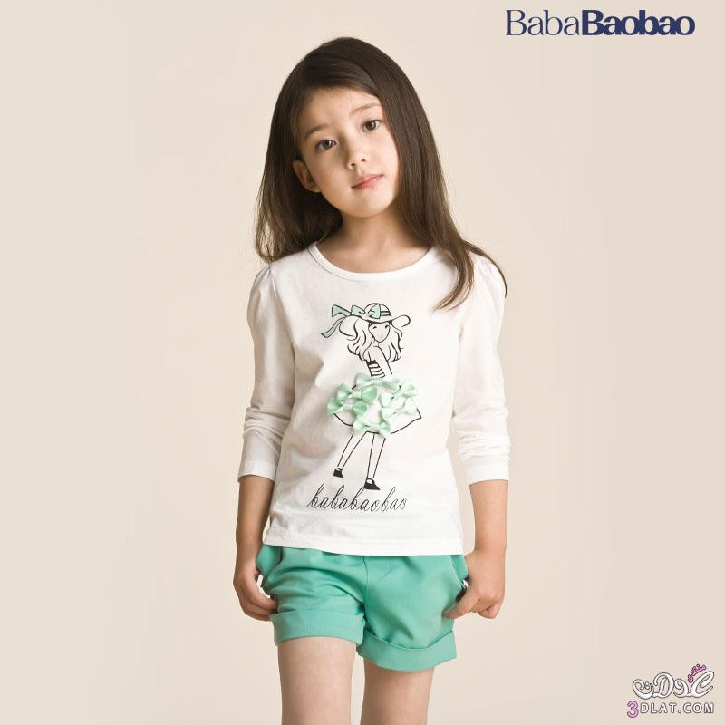 c44a443e8 ازياء جديدة جدا للاطفال 2020 - اجمل ازياء الاطفال 2020 - ملابس ...