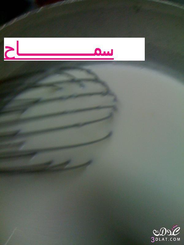 مطبخي] الزبادى بالفواكه للأطفال والكبار 13842870433.jpg