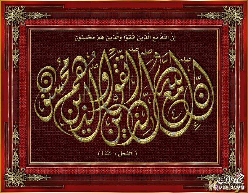 13844427262 رموز اسلامية