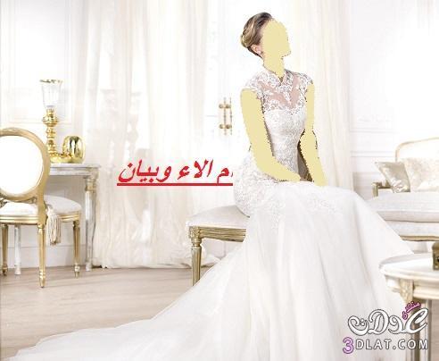 فساتين زفاف روعة,احلى فساتين زفاف 2021,فساتين عروس روعة