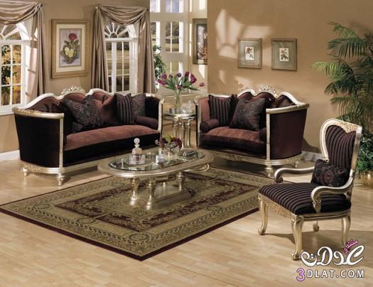 غرف استقبال روعة غرف ضيوف جميلة غرف استقبال بالوان منوعة   فلسطين
