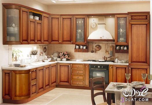 %name تصميم مطبخ عصري حديث بألوان مودرن