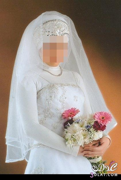 فساتين زفاف للمحجبات اجمل فساتين