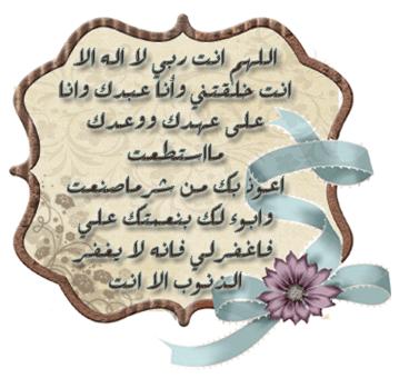 توقيعات دينيه بطاقات اسلاميه للتوقيع